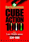 Backgammon CUBE ACTION 1000 Vol.2 Late Middle game Problem 334~666