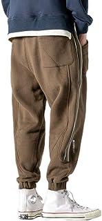 Fubotevic Mens Fall Winter Casual Loose Sport Contrast Sweatpants Pants Trousers