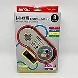 バッファロー レトロ調 USBゲームパッド 8ボタン SFCタイプ グレー BSGP810GY