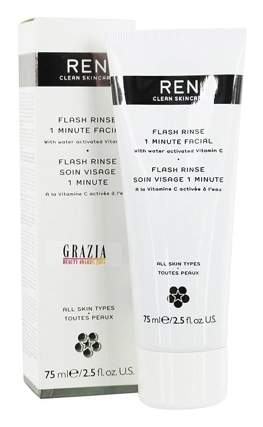 甘やかす野球軍団Ren Flash Rinse 1 Minute Facial (並行輸入品) [並行輸入品]