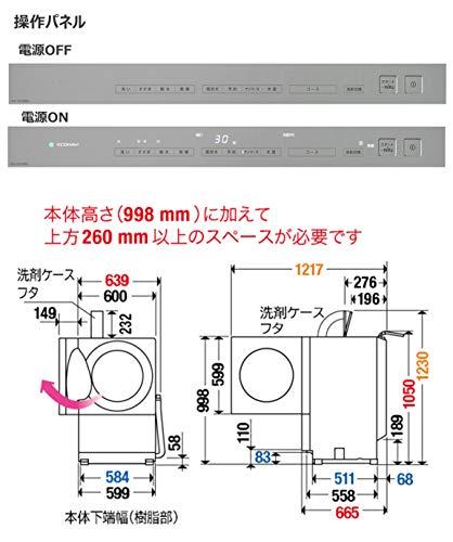 パナソニックななめドラム洗濯乾燥機Cuble(キューブル)10kg左開きシルバ-ステンレスNA-VG1400L-S
