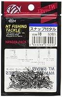 NTスイベル(N.T.SWIVEL) スナップ付タル ブラック ハンガーパック 50個入 #18