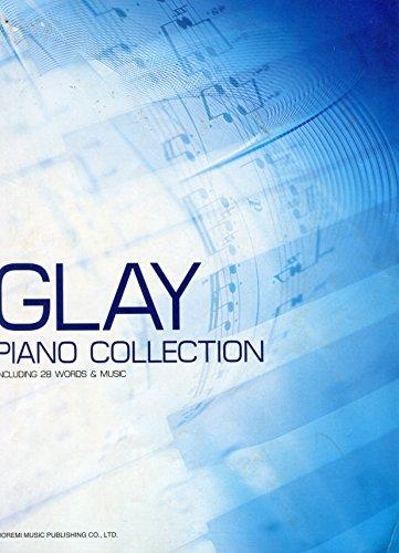 GLAYピアノコレクション  初版の詳細を見る