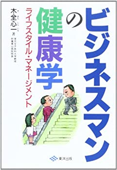 Tankobon Hardcover ??????????????????·??????? Book