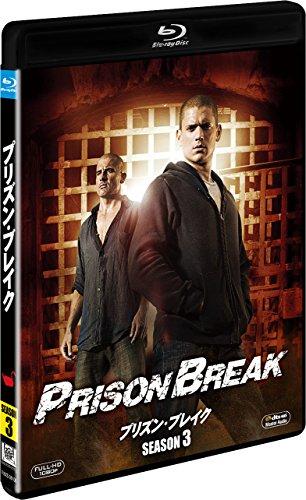 プリズン・ブレイク シーズン3(SEASONS ブルーレイ・ボックス) [Blu-ray]
