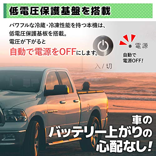 Bonarca車載用冷蔵冷凍庫15L-20℃~20℃まで温度設定可能2WAY電源対応アウトドアや緊急時の車中泊にも活躍