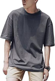 [ネクシード] メンズ 半袖tシャツ メンズ ビッグt 無地 大きい おおきい サイズ 5色展開