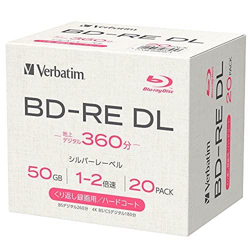 【Amazon.co.jp限定】Verbatim バーベイタム くり返し録画用 ブルーレイディスク BD-RE DL 50GB 20枚 1-2倍速 シルバーレーベル 5mmプラケース インデックスカード付き VBE260N20L-A