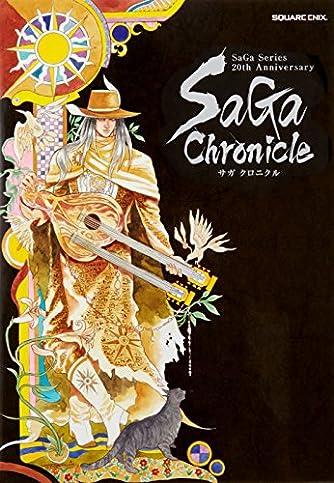 SaGa Series 20th Anniversary サガ クロニクル