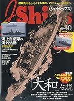 J Ships (ジェイ・シップス) 2010年 06月号 [雑誌]