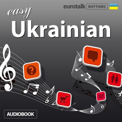Rhythms Easy Ukrainian audiobook cover art