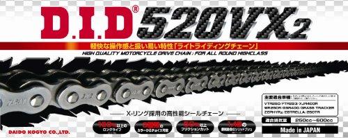 DID Kette 520 VX2, 120 Glieder (X-Ring), offen mit Nietschloss