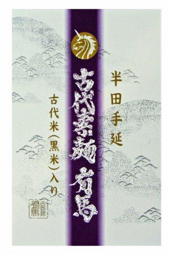 半田手延古代素麺有馬 100g×5束/500g入り