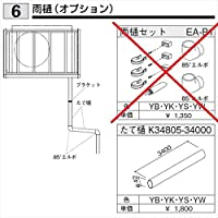 YKKAP たて樋 AHY-TA34-1 シルバー(YS)