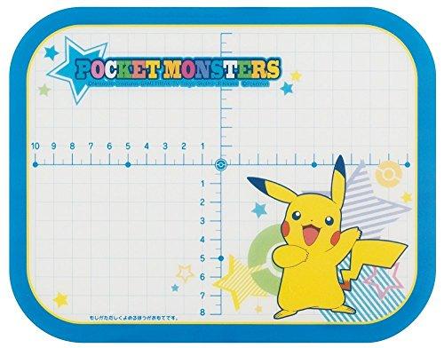Planche à découper pour enfants 23 × 18cm Pikachu Pokemon XY de Skater MSF3 du Japon