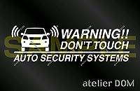 アトリエDOM エクストレイル31前期用 セキュリティーステッカー 3枚セット (外貼りタイプ) [受注生産] セキュリティ ステッカー