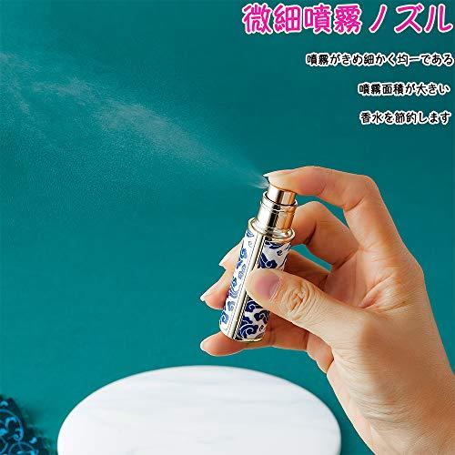 アトマイザー香水アトマイザーUULANFA詰め替え携帯アトマイザー香水いれもの詰め替えワンタッチ補充プシュ式機内持ち込み可能男女兼用5ml(Yun-Gold)