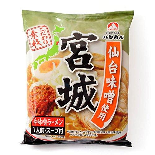八郎めん 乾燥・宮城 辛味噌ラーメン 1食袋