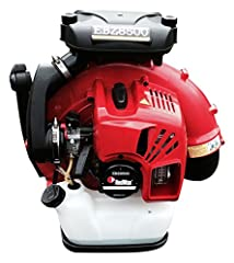 75.6 cc displacement and 4.4 horsepower Commercial grade leaf blower from RedMax