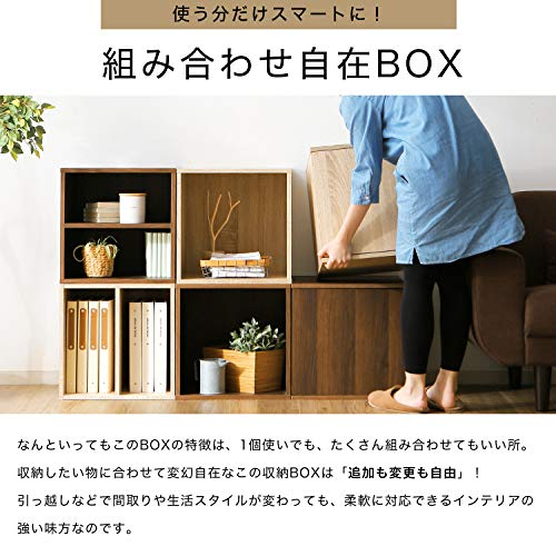 LOWYA(ロウヤ)『キューブ型収納ボックス』