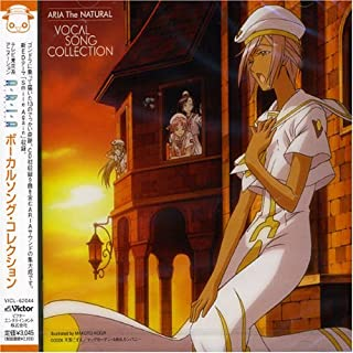 Animation Soundtrack by Aria the Natural-Vocal Song Collection