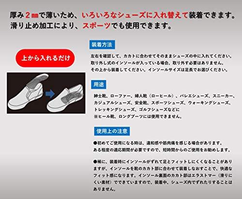 [アシマル]ハーフ薄型日本製扁平足足腰膝の負担軽減簡単装着国内・米国特許取得デイリーハーフCF70グレーJPS23.0-24.5
