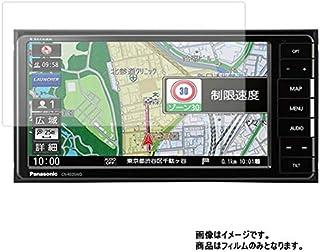 【2枚セット】ストラーダ CN-RE05WD 用 液晶保護フィルム 防指紋(クリア)タイプ