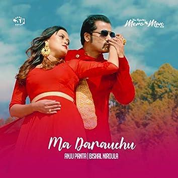 Ma Darauchu (Original Motion Picture Soundtrack)
