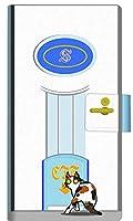 楽天モバイル AQUOS sense4 lite SH-RM15 手帳型 スマホ ケース カバー YA883 北欧ドア01 横開き UV印刷