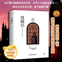 Tale of Two Cities (Hardcover)(Chinese Edition)