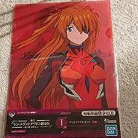一番くじ シンエヴァンゲリオン I賞 クリアファイルセット anime グッズ