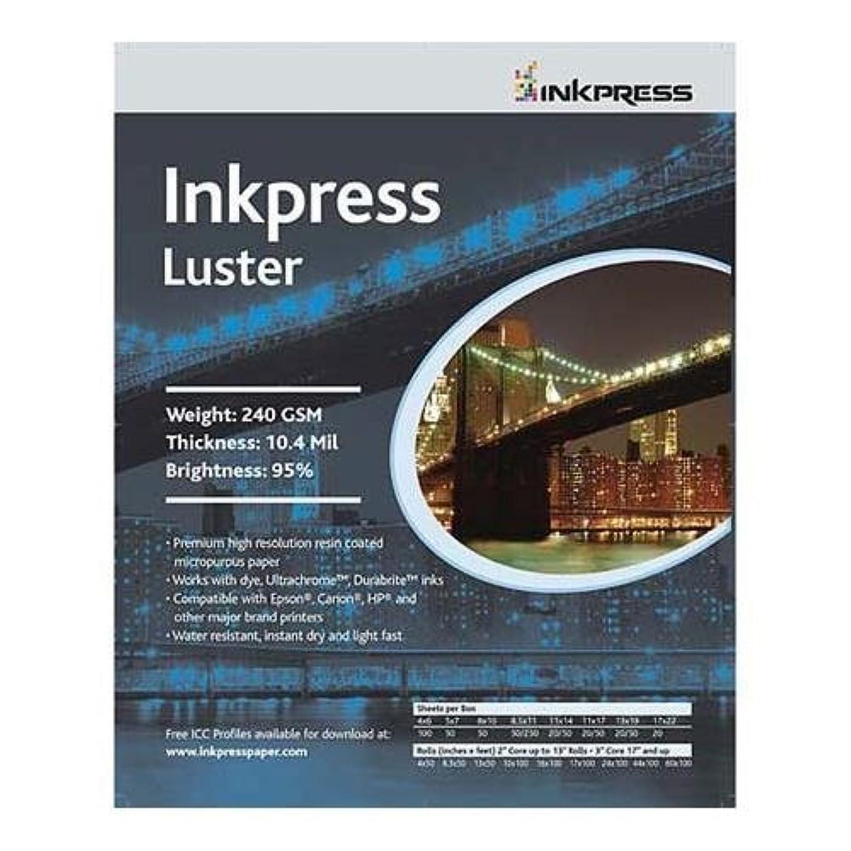 骨髄遅れ石鹸Inkpress Luster Premium Single Sided明るい樹脂コーティングPhotogradeインクジェット用紙、10.4?Mil。、240?gsm。、5?x 7インチ、500シート