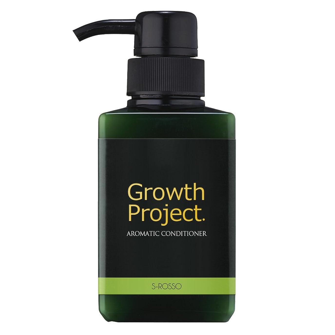 の間に穏やかなスコットランド人Growth Project アロマコンディショナー