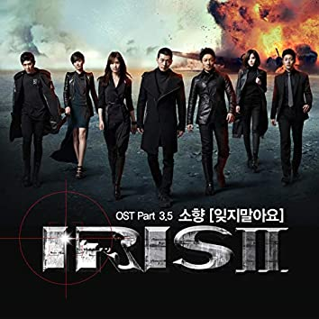 IRIS Ⅱ (Original Television Series Soundtrack), Pt. 3.5