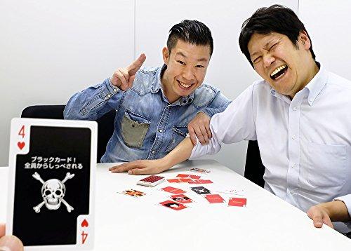 罰ゲームトランプHARD編ダイス付TRA-034