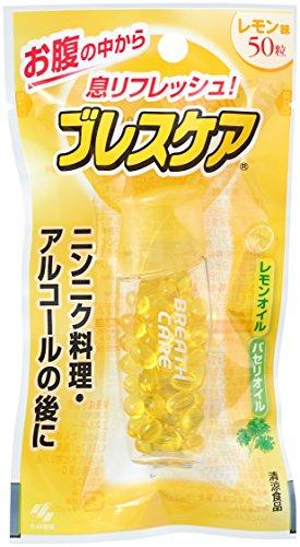ブレスケア レモン 50粒