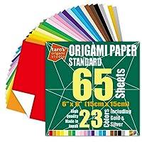 [タローズ折紙工房] 初心者にも折りやすい標準サイズ 15cm 日本 製 折り紙