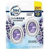 ファブリーズ 消臭芳香剤 トイレ用 クリーン・ラベンダー 6mL×2個