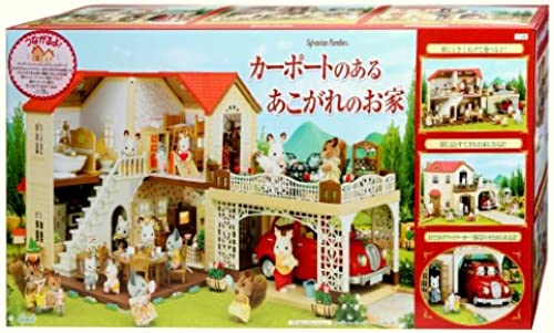 epoche Her house 46 longing for a Sylvanian Families house carport (japan import)