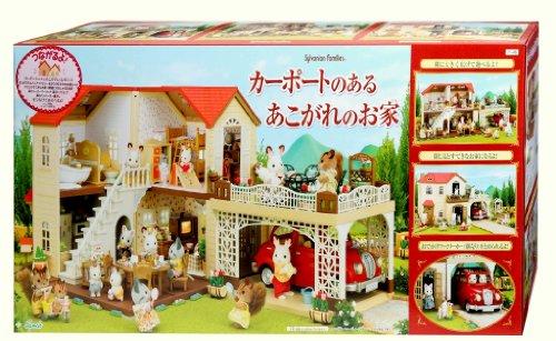Epoch Sylvanian Families Sylvanian Family Car Port House HA-46 [Toy] (Japan Import) by