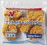 [冷凍] ニチレイ Tフライドチキン100(サイ) 500g