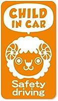 imoninn CHILD in car ステッカー 【マグネットタイプ】 No.56 ヒツジさん (オレンジ色)
