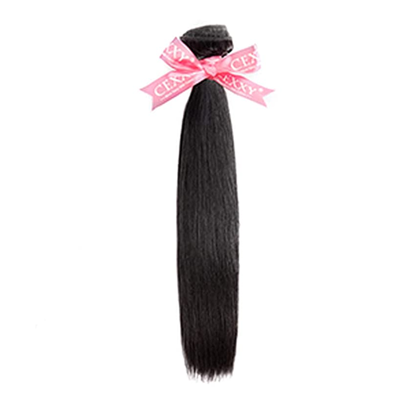 straight Hair Bundles 7A Virgin Hair Weave bundle 1 3 4 PCS Peruvian Human Hair Extension,22 22 24,Natural Color