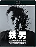SHINYA TSUKAMOTO Blu-ray  SOLID  COLLECTION 「鉄男」 ニューHDマスター