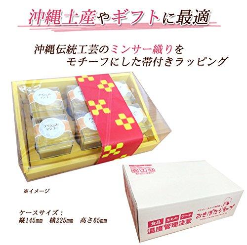 プリン・ス・マンゴー6個入り×1箱ギフトロイヤルエンターテイメント沖縄でしか作れないマンゴーの極上プリン。ミンサー織りをモチーフにした帯付きラッピング!沖縄土産、ギフトに最適