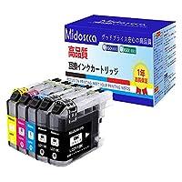 ブラザー brother LC211 互換インクカートリッジ LC-211 大容量 (2BK/C/Y/M) 5本セット 最新型ICチップ付き 残量表示可能 【1年品質保障】対応機種:DCP-J963N、DCP-J567N、DCP-J562N、DCP-J968N、MFC-J730DN、MFC-J887N、DCP-J767N、MFC-J880N、MFC-J990DN、MFC-J830DN、DCP-J762N、MFC-J900DN、MFC-J730DWN、MFC-J990DWN、MFC-J900DWN、MFC-J830DWN、DCP-J962N