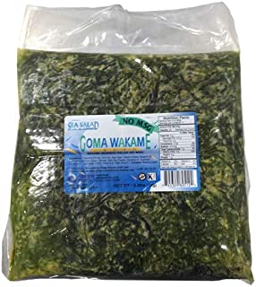 Goma Wakame Sesame Seaweed Salad, Frozen - 4.4 Lb (Pack of 4)