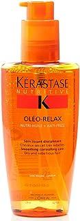ケラスターゼ(KERASTASE) ロレアル ケラスターゼ NU ソワン オレオリラックス125ml×2本セット