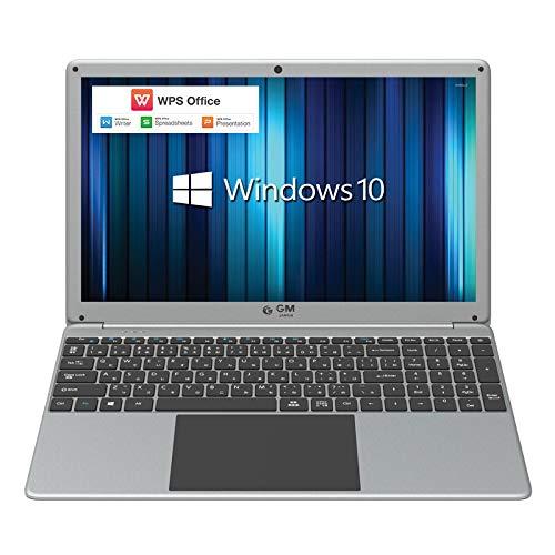 GLM 薄型 ノートパソコン 15.6インチ 大画面 PC テンキー 搭載 日本語キーボード  WPS Office / Windows 10 / Celeron /メモリ 8GB / SSD 256GB / WIFI / USB3.0 / HDMI / WEBカメラ / FullHD
