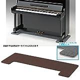 フラットボード 奥行70cm 静 アップライトピアノ用 FBS (ブラウン)(床補強・防音・断熱用・義務化マンション有り)